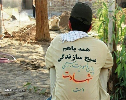 اردوهای جهادی (طرح هجرت۳) روستاهای مغان و جغری