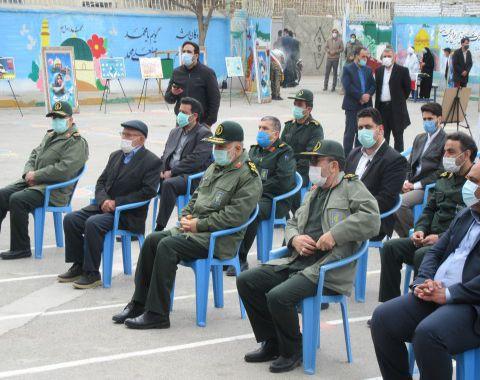 حضور و بازدید فرمانده کل سپاه پاسداران از دبستان شهید اقبالی (تحت حمایت موسسه امام حسین (ع))