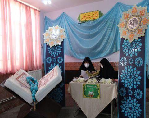 برگزاری نهمین دوره مسابقات قرآن پرتو نور مدارس دخترانه مشهد