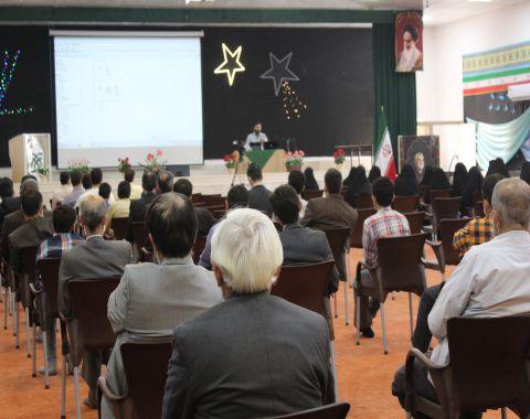 گردهمایی بصیرتی مدیران ، معاونین و مربیان پرورشی وهمکاران ستاد موسسه امام حسین علیه السلام